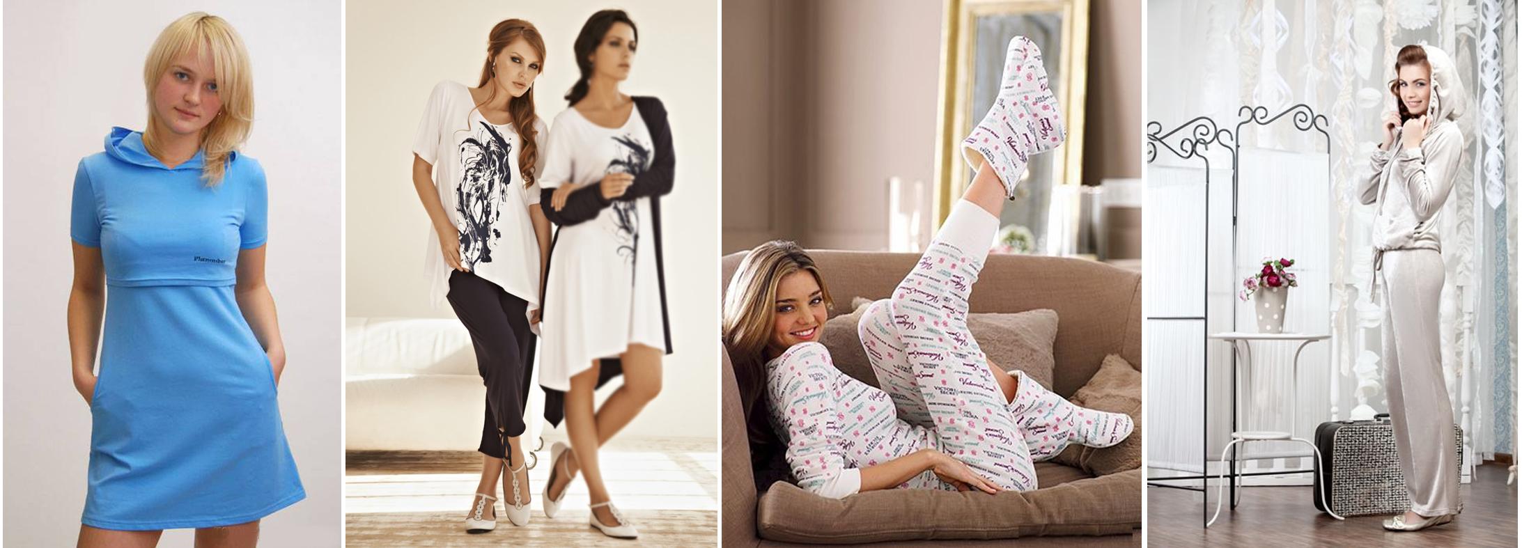 Женская Одежда Для Отдыха